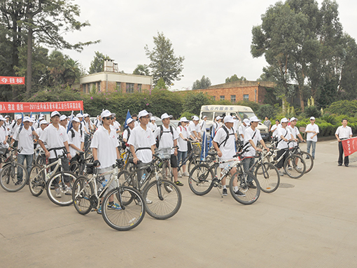 """2011年""""融入、挑战、超越""""青年职工自行车环滇活动"""